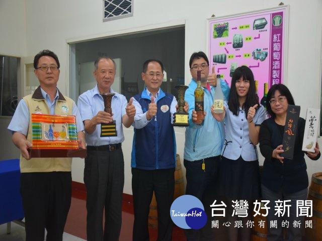 農委會舉辦農村酒莊暨酒品評鑑 大安農會獲得三大獎項