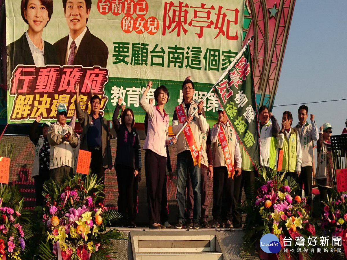 完成37區鐵馬行 陳亭妃:有信心成為新台南市長