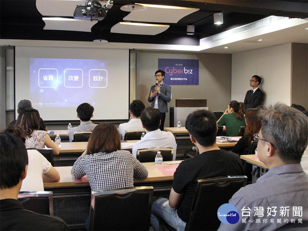 Cyberbiz定期舉辦說明會,為零售業者介紹新的產業趨勢