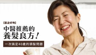 【伍春】黑蜜麻天然草本茶
