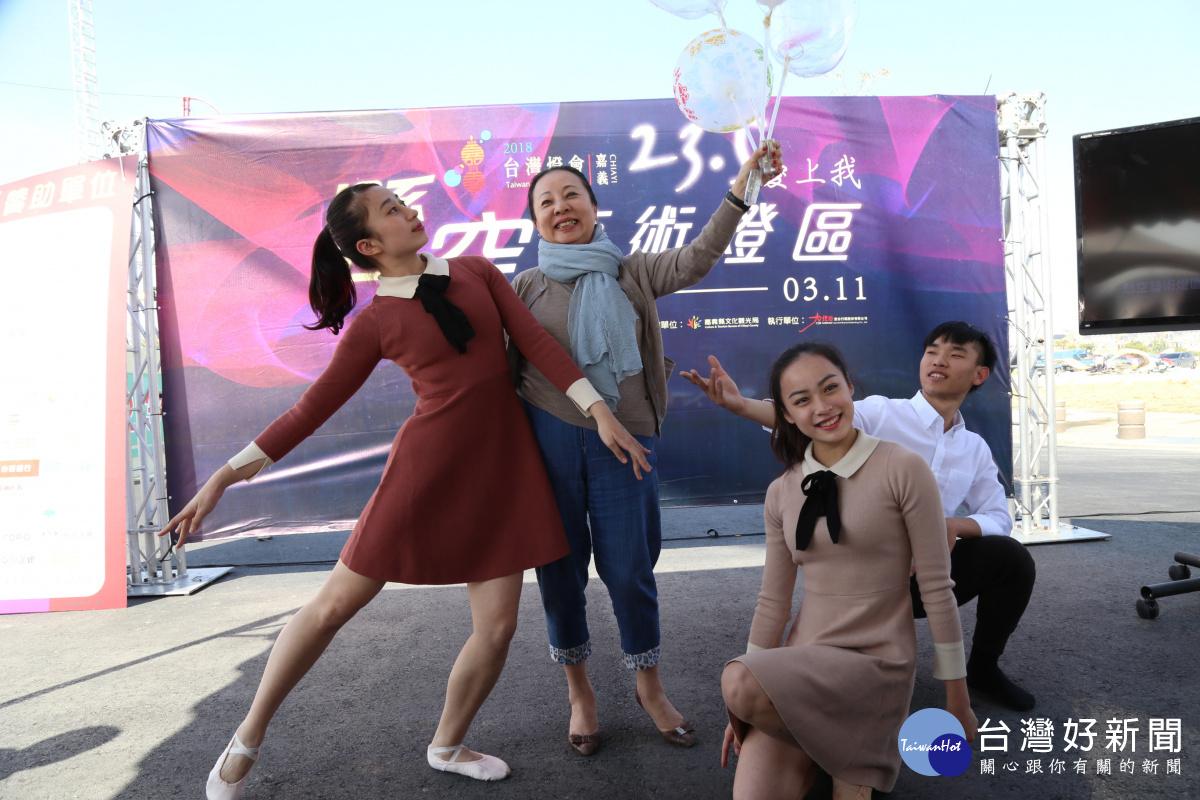 「1.26 微秒,遇見愛」–懸空藝術燈區 體驗台灣燈會燈藝饗宴