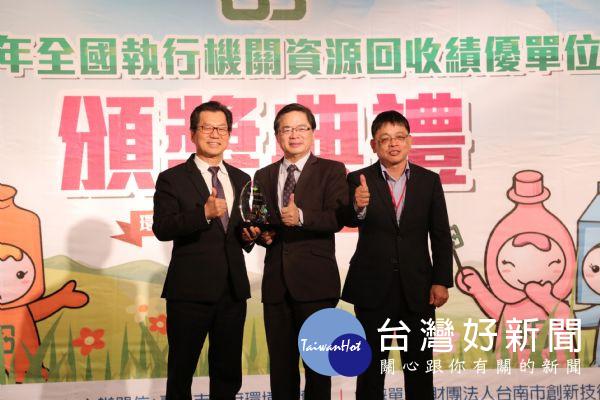 資源回收足為典範 資源回收績優單位全國頒獎典禮移師台南