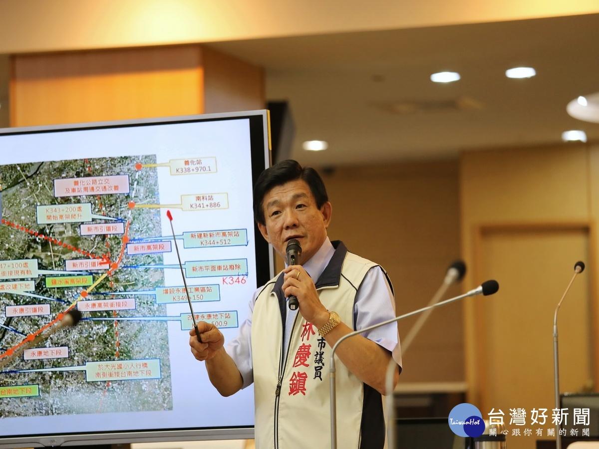 台鐵高架化新市段規劃出爐 議員林慶鎮指無法解決台一線陸橋問題