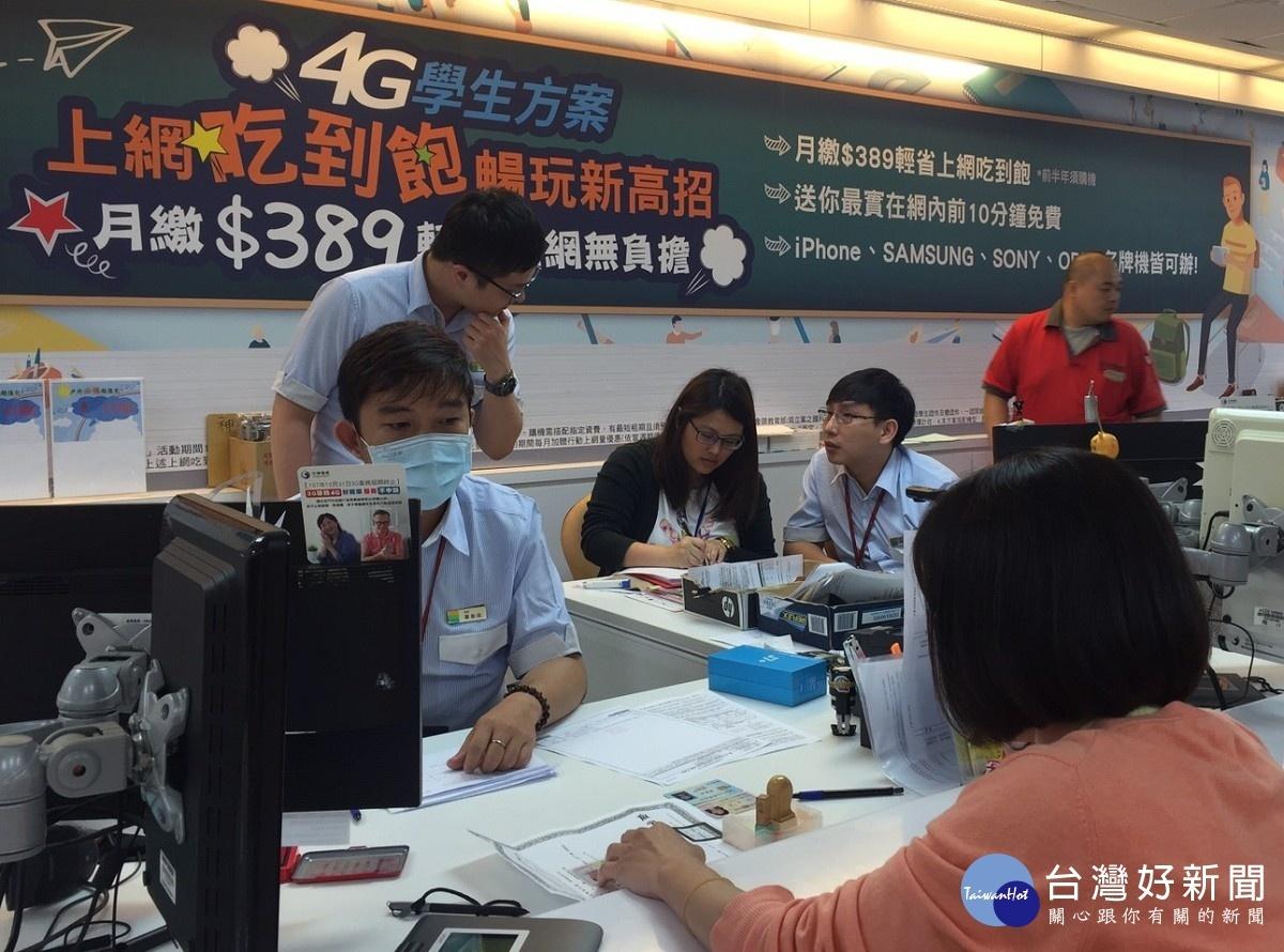 中華電信499之亂超時工作 新北分赴直營中心勞檢開罰