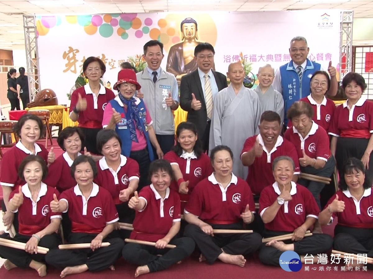 玄奘大學浴佛節 社區團體接力演出