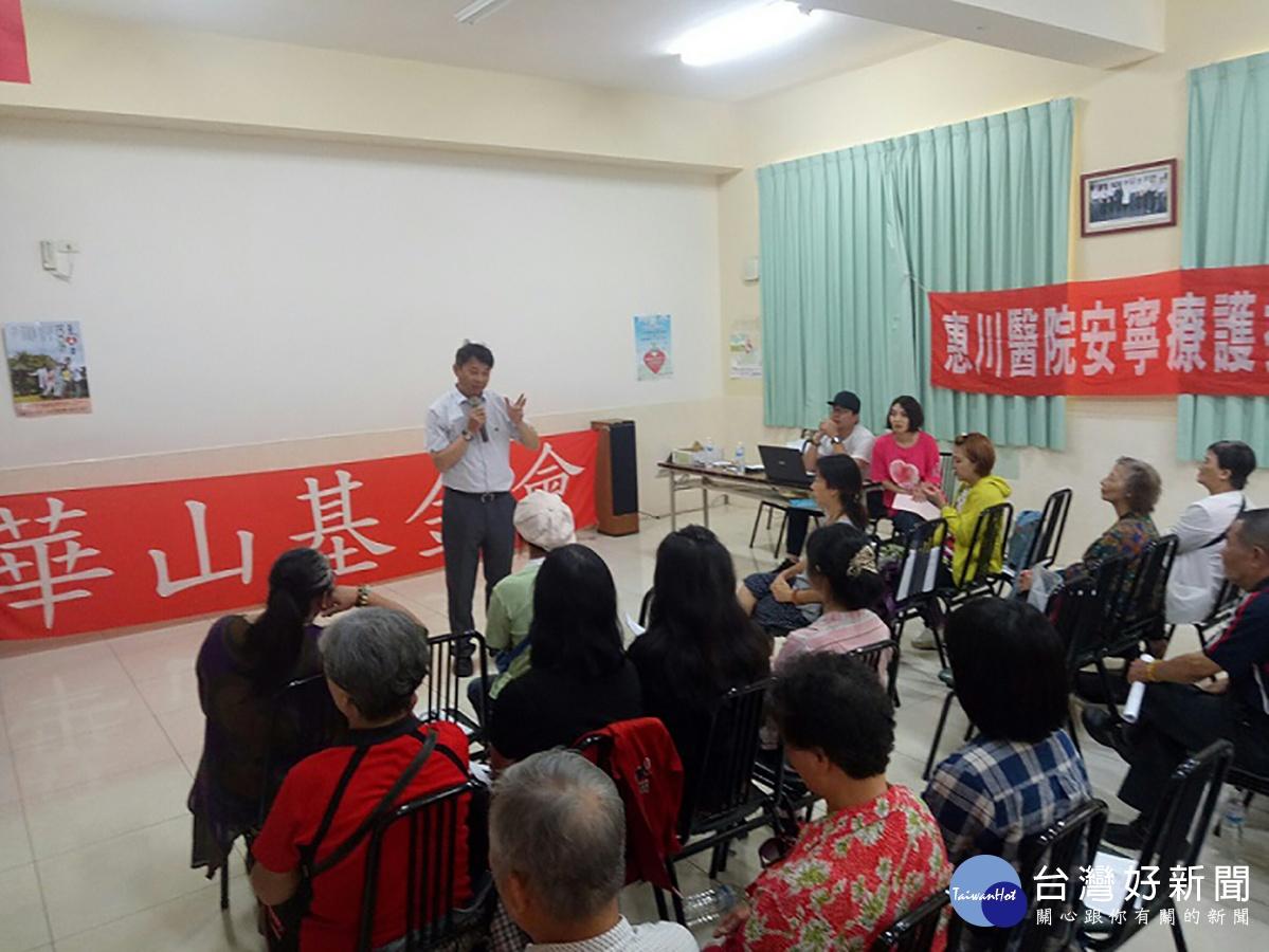 岡山玉發園舉辦第二季義工訓練聯誼。(圖/記者郭文君攝)
