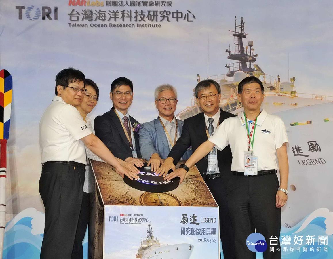 提升海洋科技研發 勵進研