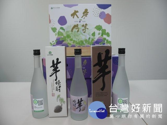 大安酒莊嚴製產銷履歷驗證「芋燒酎」酒品 通過農委會驗證帶來買潮