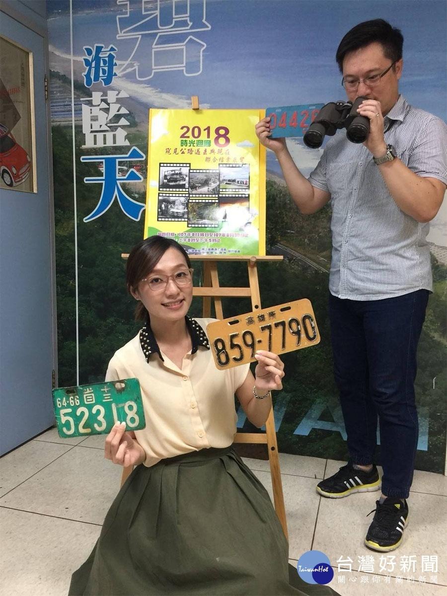 監理文物展8/16高雄登場