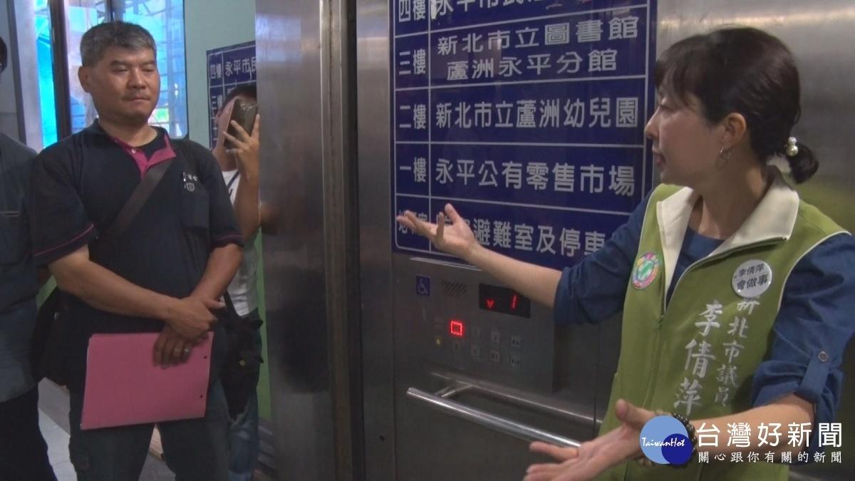 蘆洲市場大樓藏危機 民代促耐震補強、換電梯