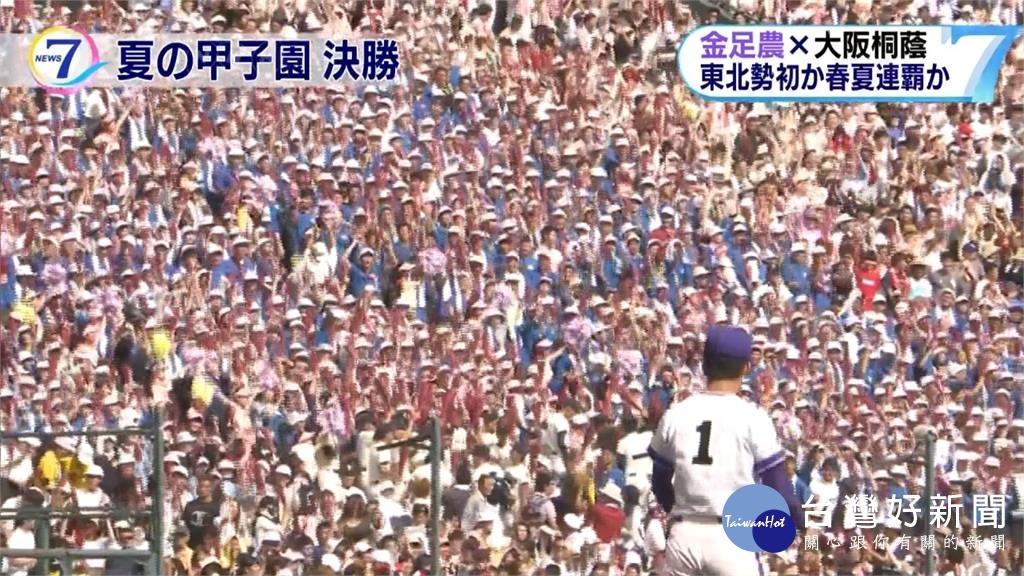 大阪 桐 蔭 甲子園 2019