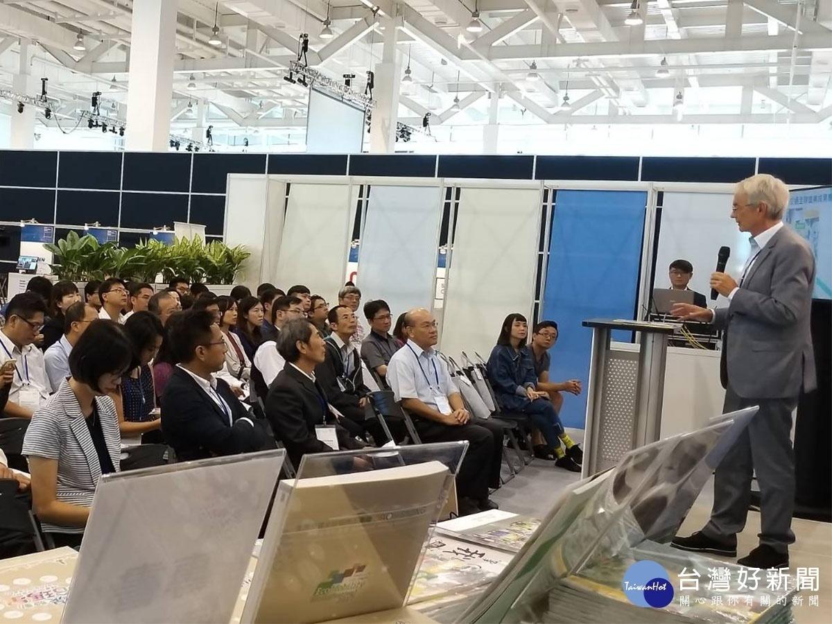 生態交通全球盛典開幕 高雄發表成果專書
