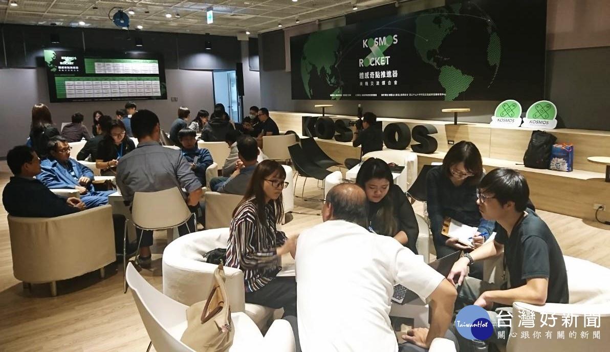 商機媒合會洽談現場互動熱絡,看好體感產業未來發展。