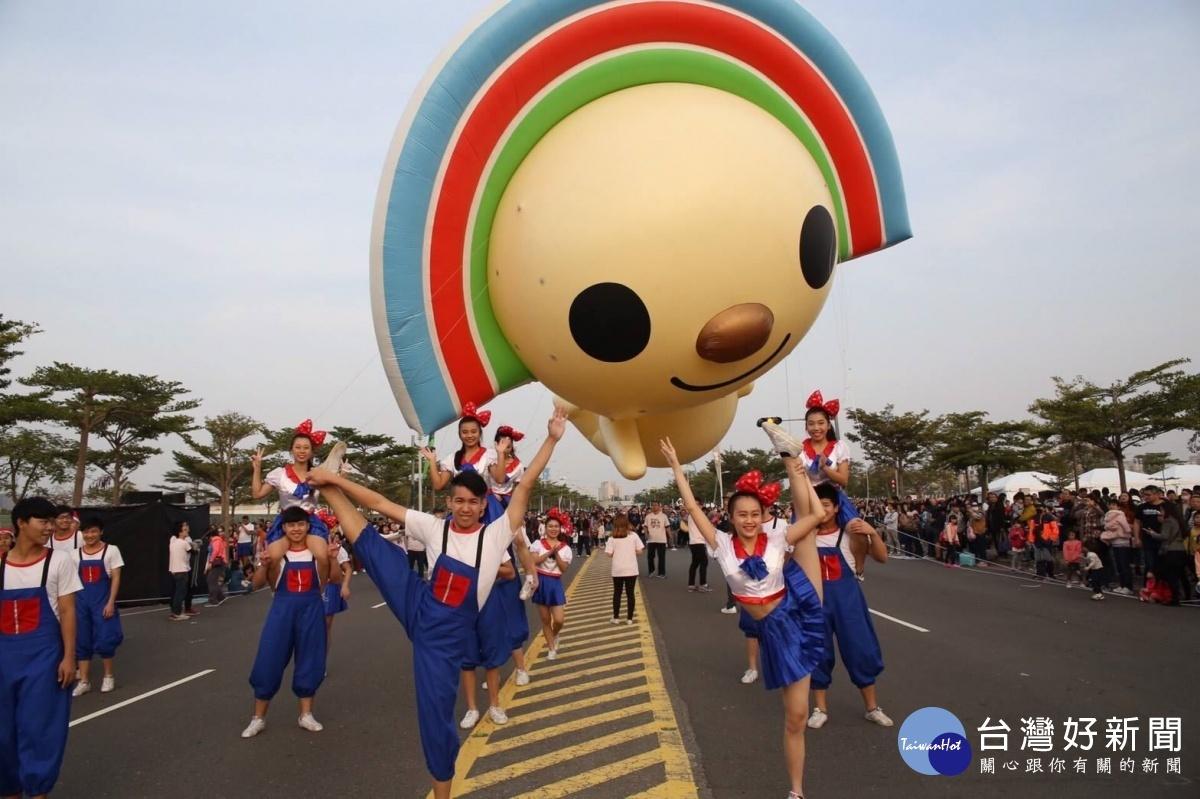 OPEN!大氣球遊行、路跑 12/