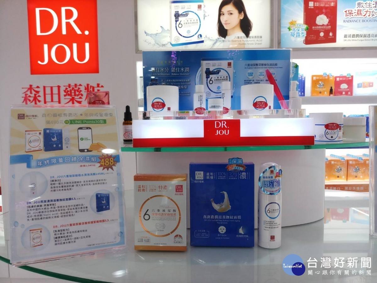 藥妝拼經濟 Line點數回饋消費者