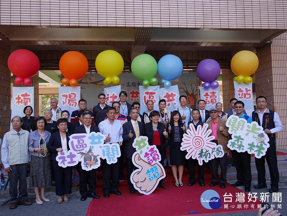 台灣中油公司李順欽總經理致詞時,表示中油公司秉持「敦親睦鄰」與「熱心公益」的政策,為此次圖書館改造計畫提供資金上的協助。