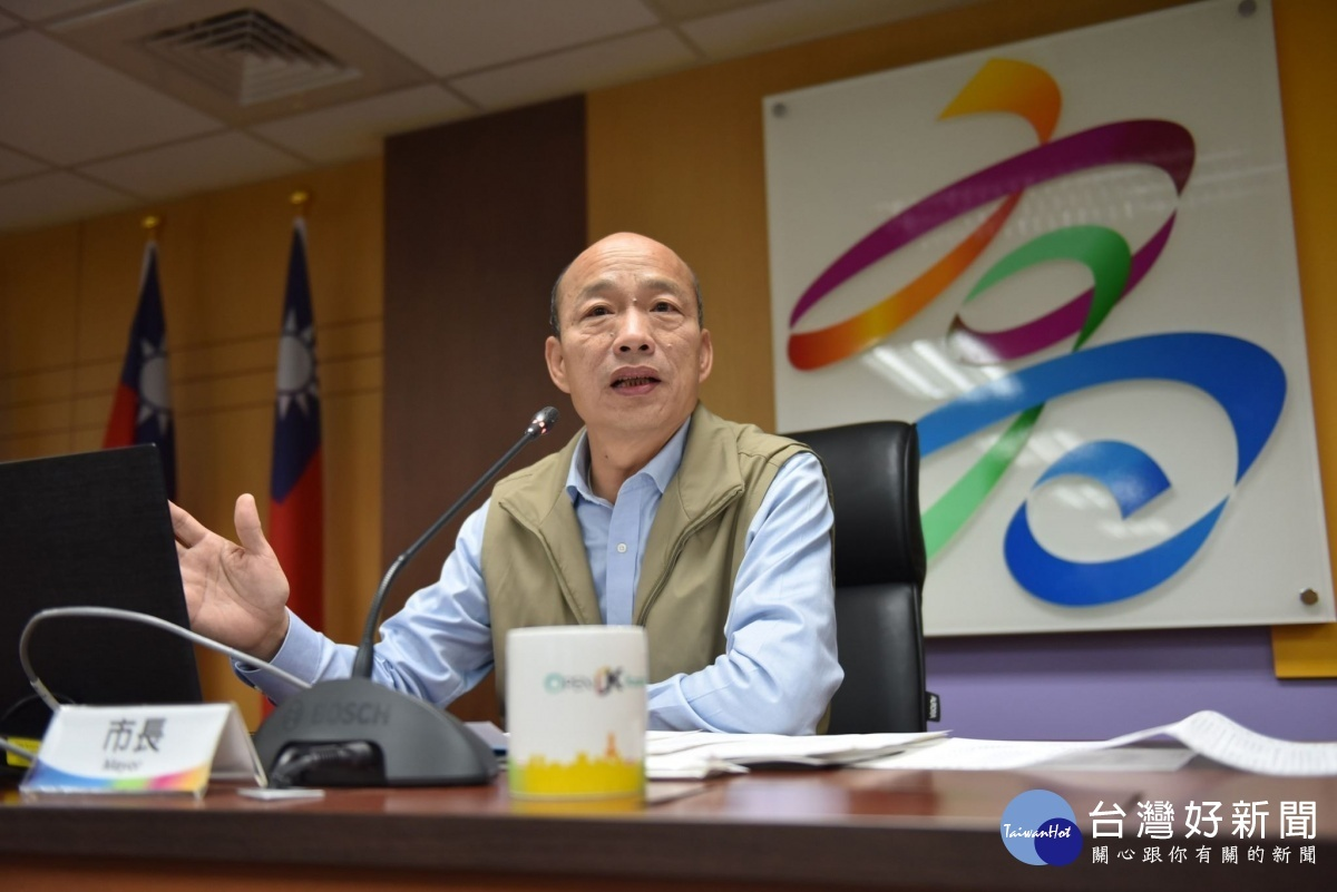 新科高雄市長韓國瑜首次主持市政會議。(圖/記者何沛霖攝)