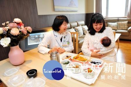 自然蔬食做月子 大林慈濟產後護理之家給孩子「天然ㄟ尚好」
