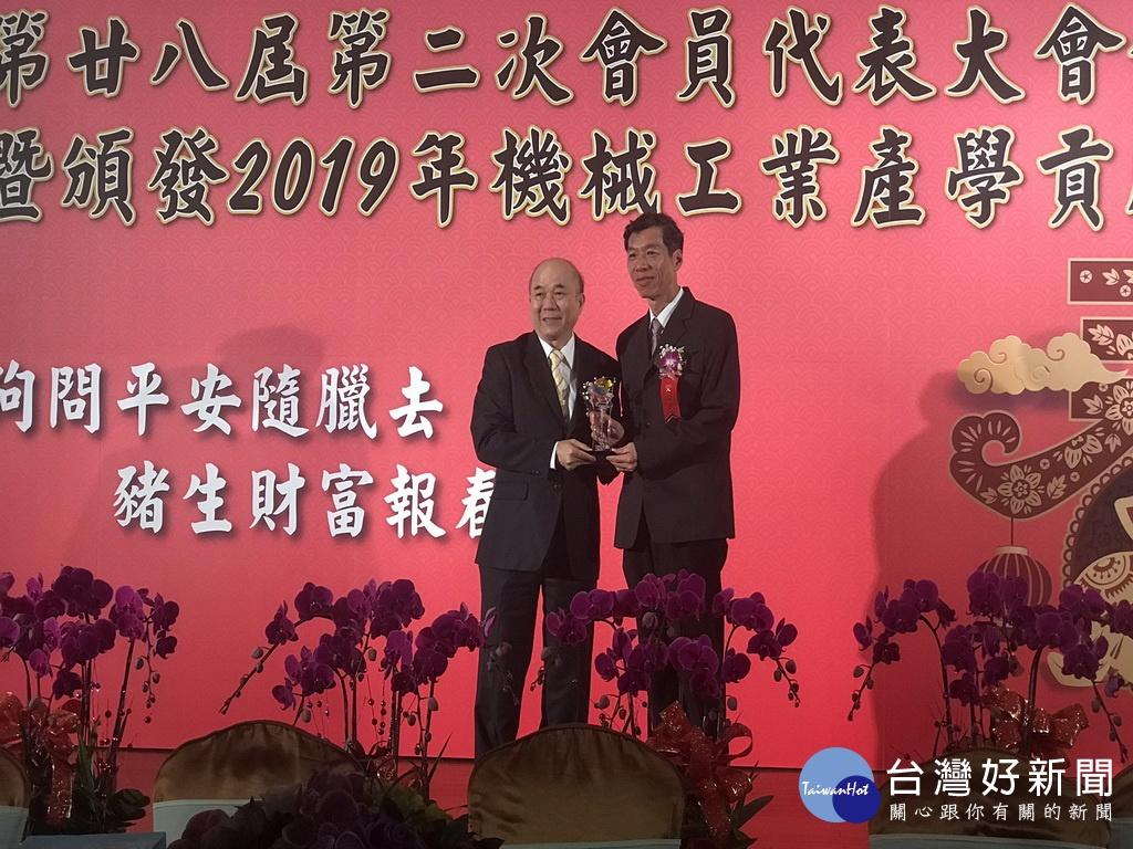 機械工業產學貢獻獎 修平科大3位教師獲選
