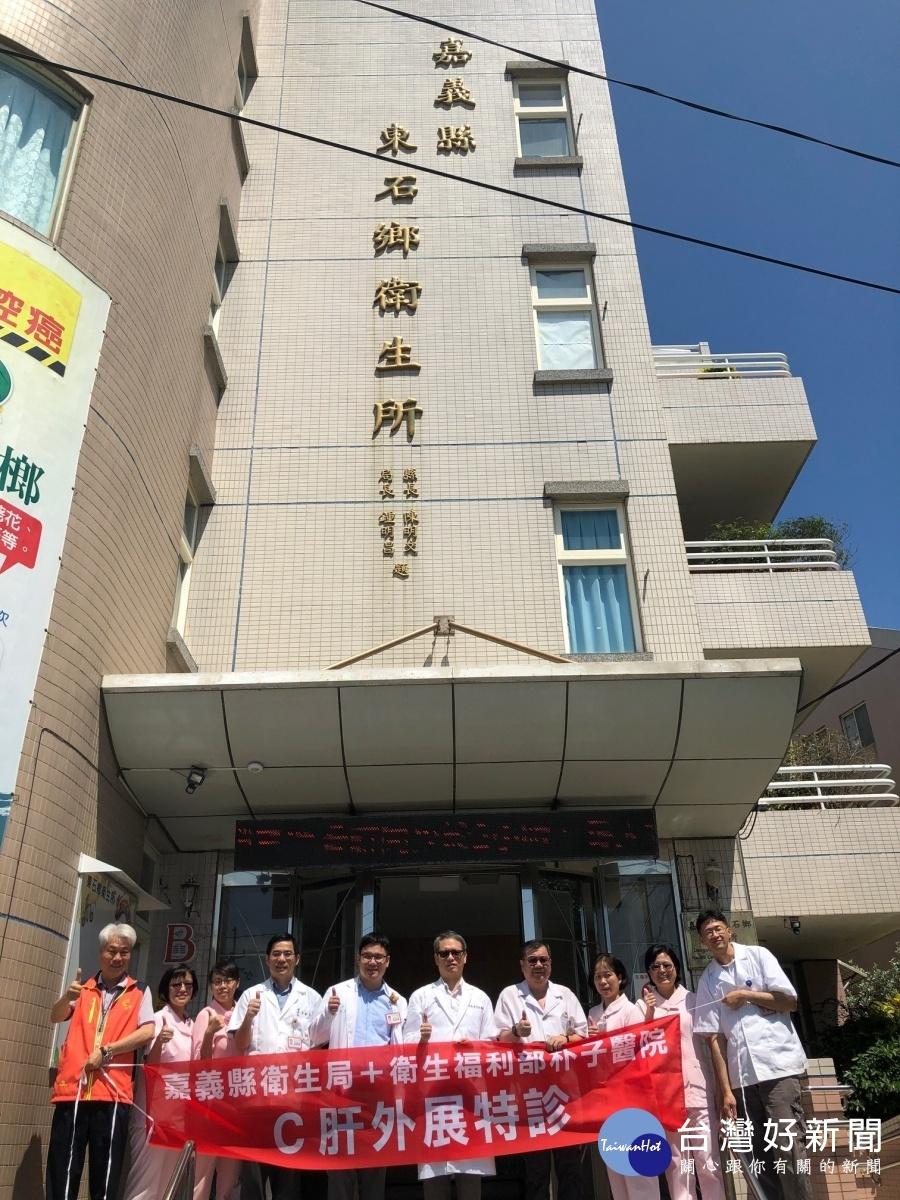 C肝特攻隊醫療服務計畫 朴子醫院前進東石服務鄉親