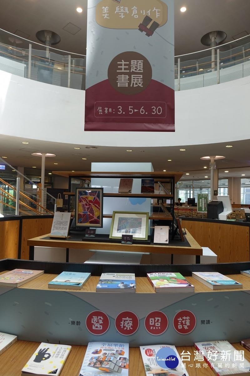 世界閱讀日高市圖特別以「人生銀家」為題,響應文化部「非走BOOK-閱讀體驗路徑」,辦理各項非傳統型態閱讀活動。(圖/記者郭文君攝)