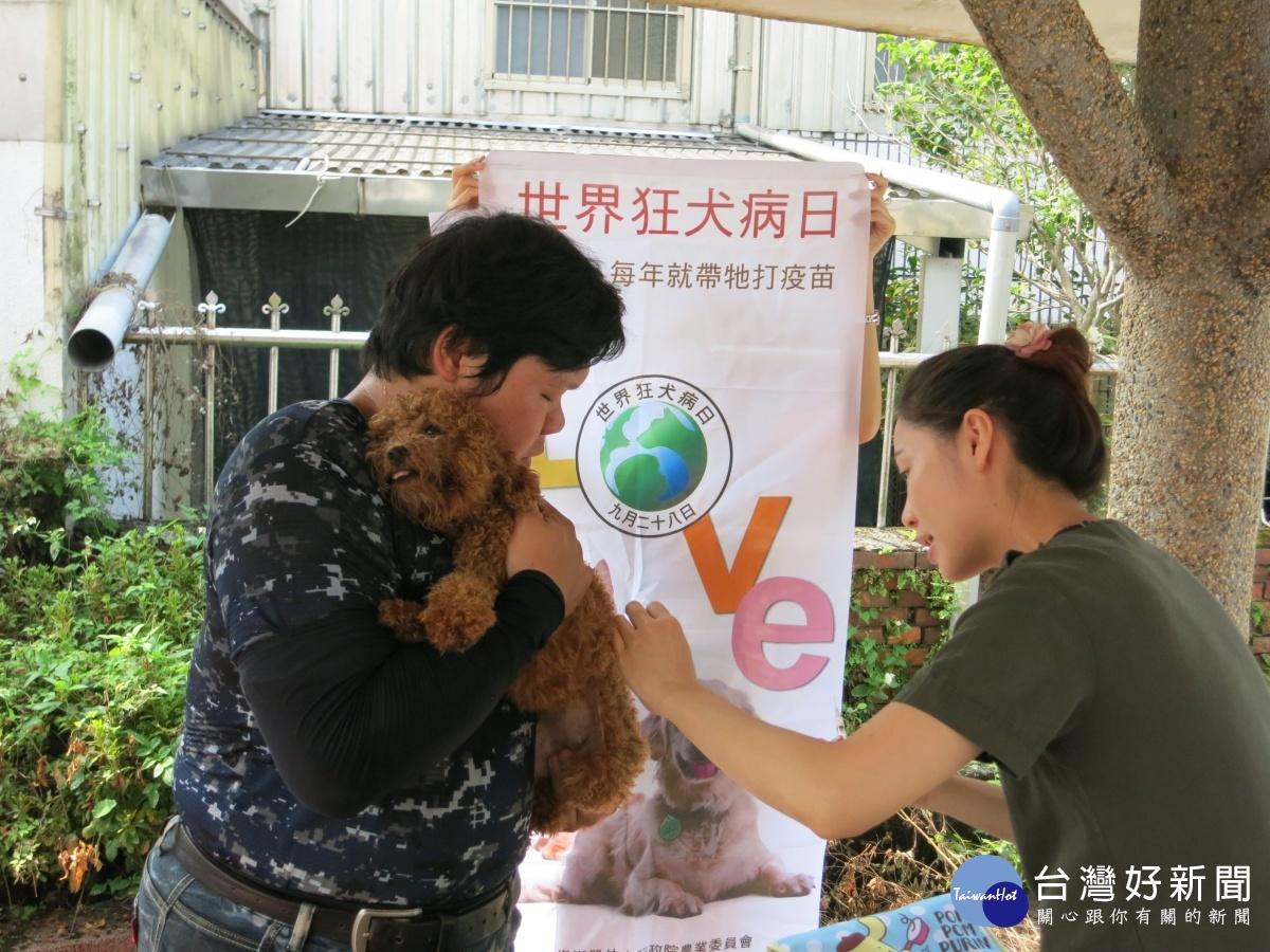 北市山區動物狂犬病巡迴注射 維護毛孩健康