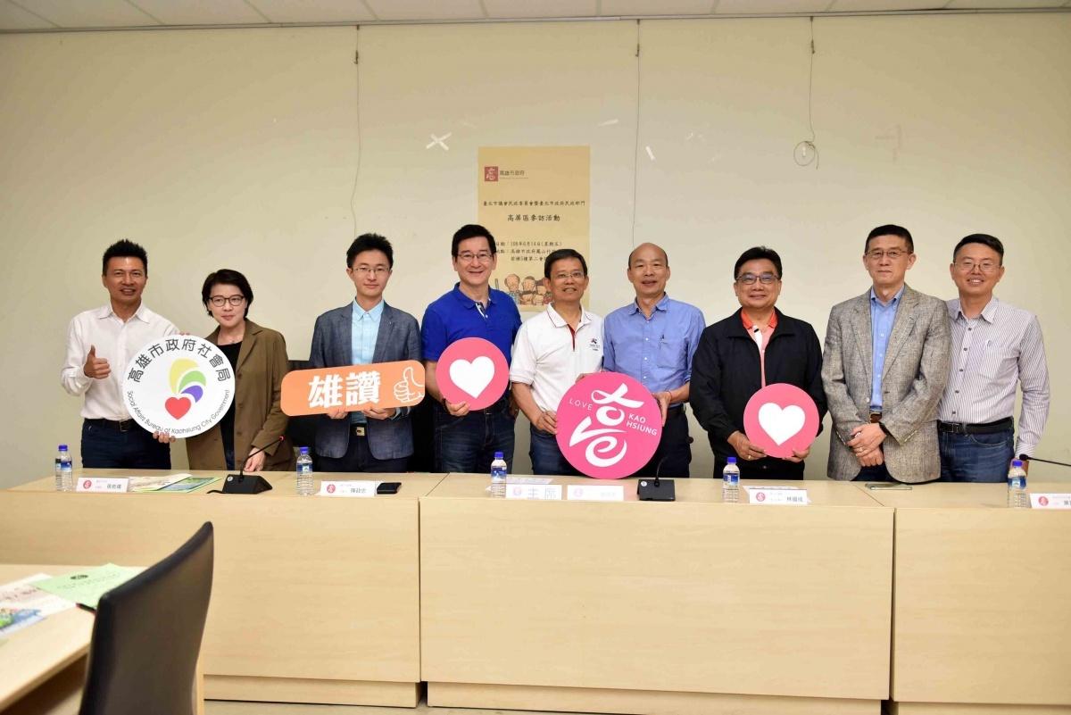 台北市議會民政委員會來訪