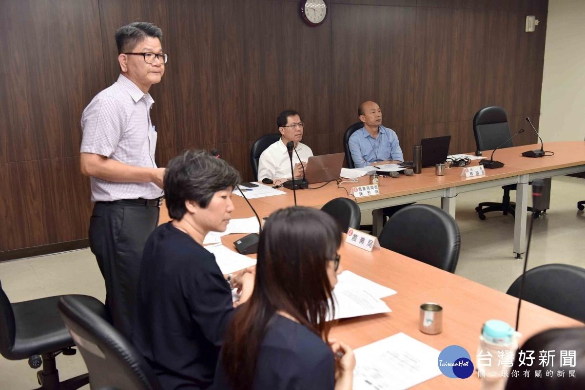韓國瑜召開秋行軍蟲緊急應變會議,要求跨局處落實防疫措施。