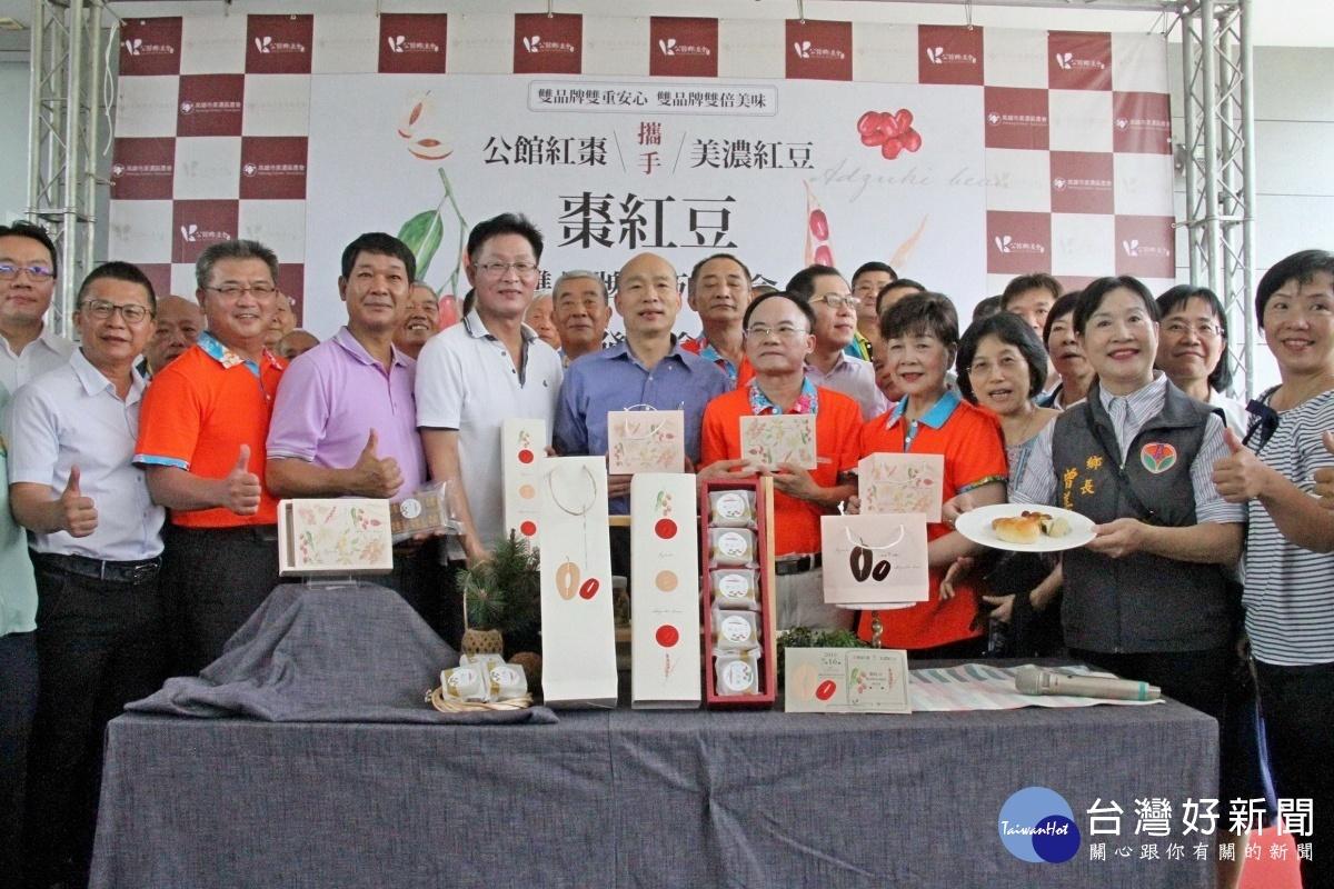 公館紅棗攜手美濃紅豆禮盒發表會,韓國瑜鼓勵大家多多消費享用。