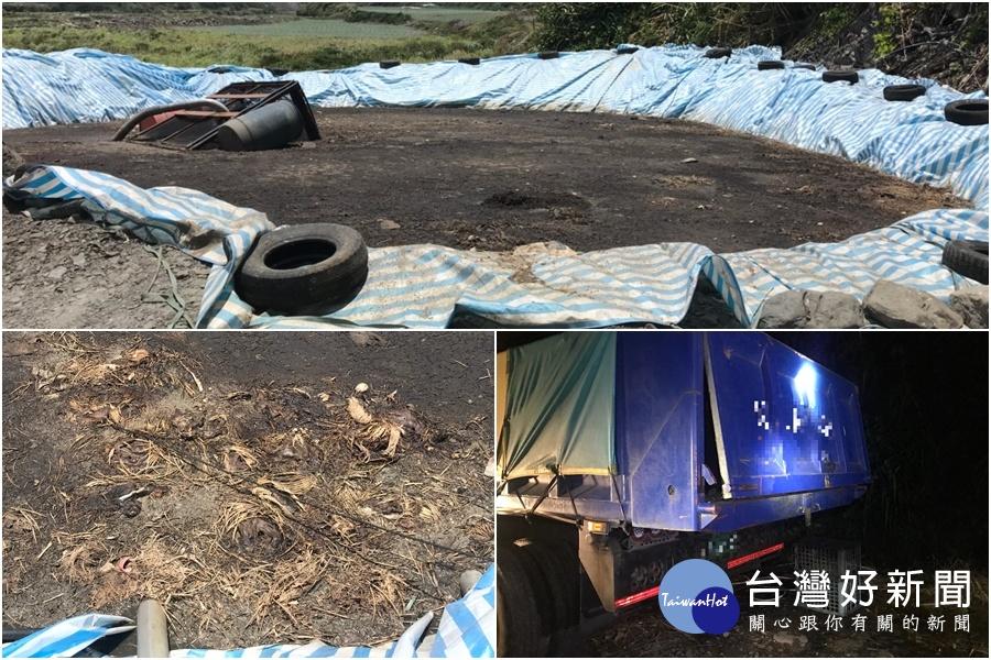 深夜在兰阳溪上游偷倒生鸡粪 环局会同警方当场查获