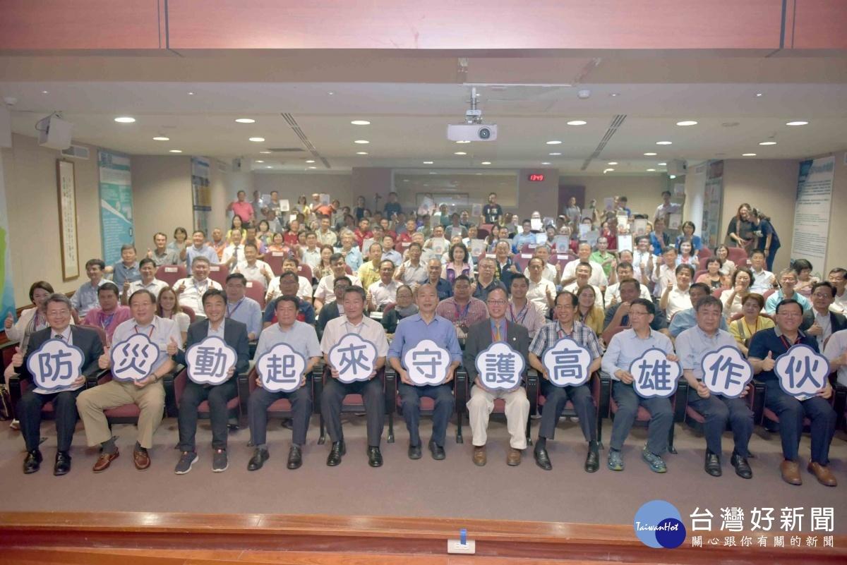 高雄市政府與國立高雄大學,在國立科學工藝博物館北館,舉辦莫拉克風災10周年紀念活動。