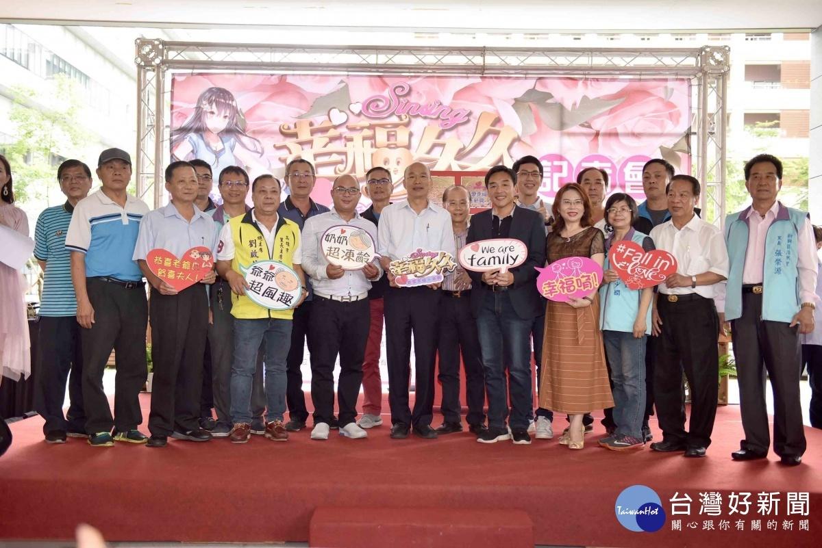 高雄市長韓國瑜出席「2019幸福久久 最愛幸福在新興」活動記者會。