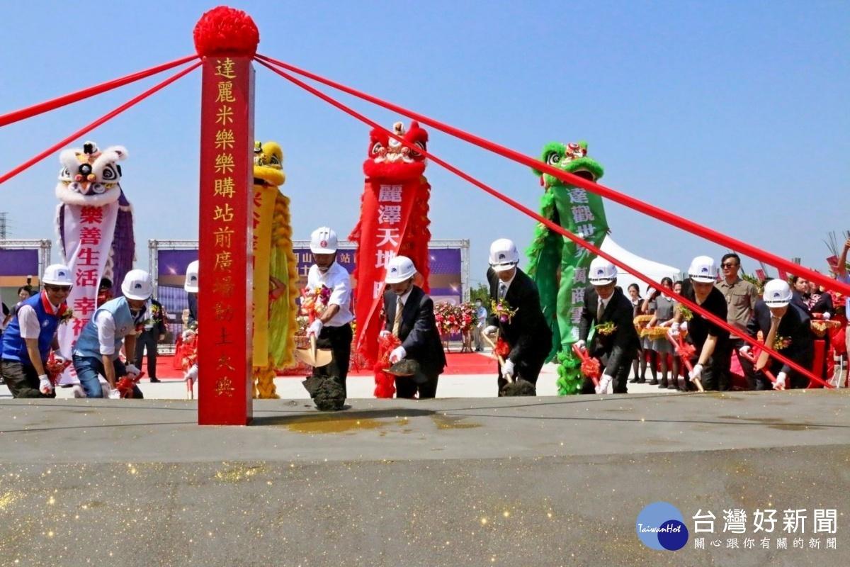 高雄市長韓國瑜出席達麗米樂『岡山樂購站前廣場』動土典禮。