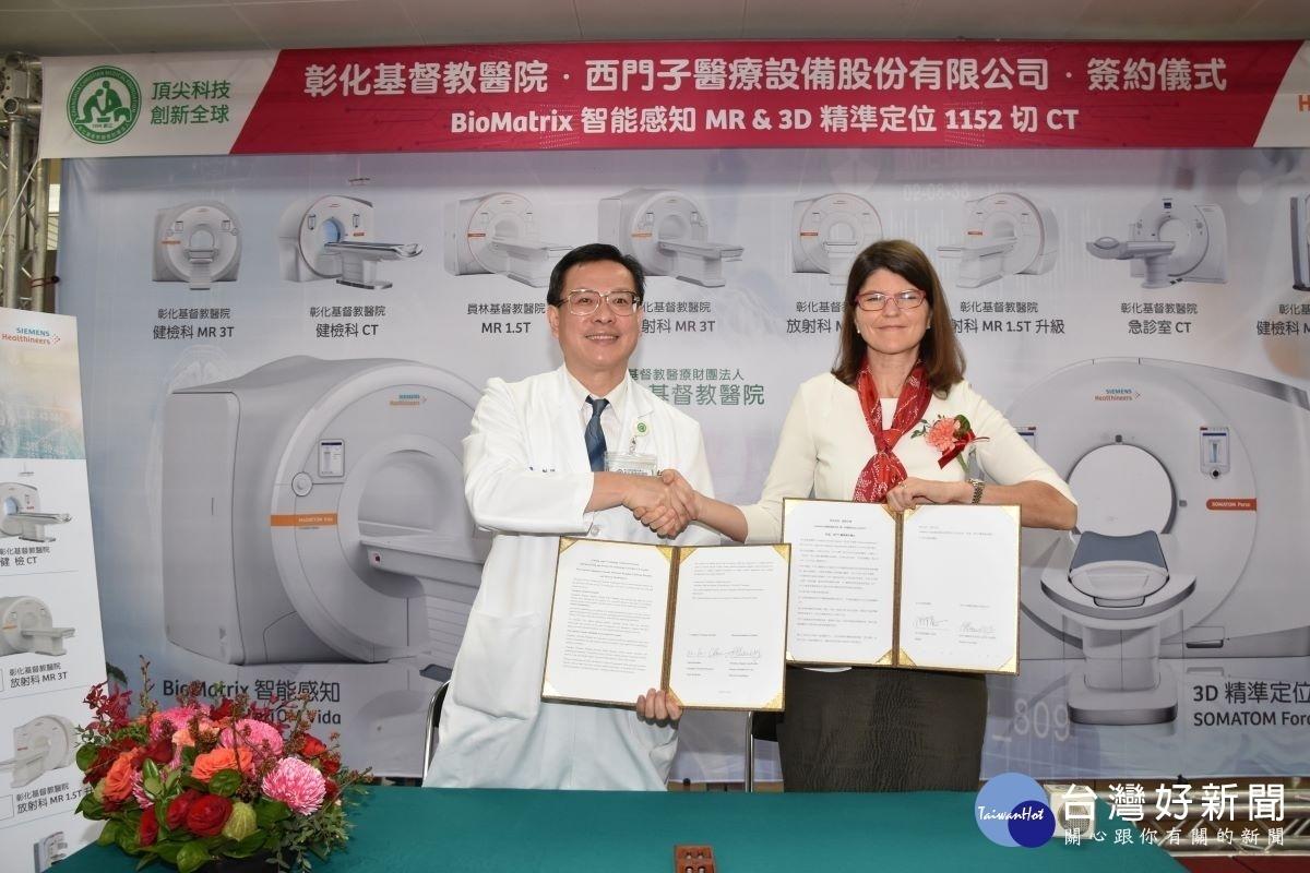 彰基斥資近七億 提供先進影像診斷及治療規劃