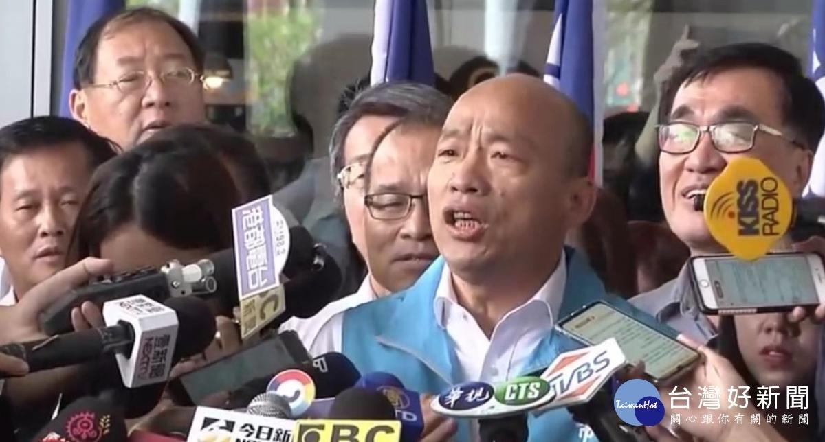 「當選後馬上收」 韓國瑜:殺人就該回台審判