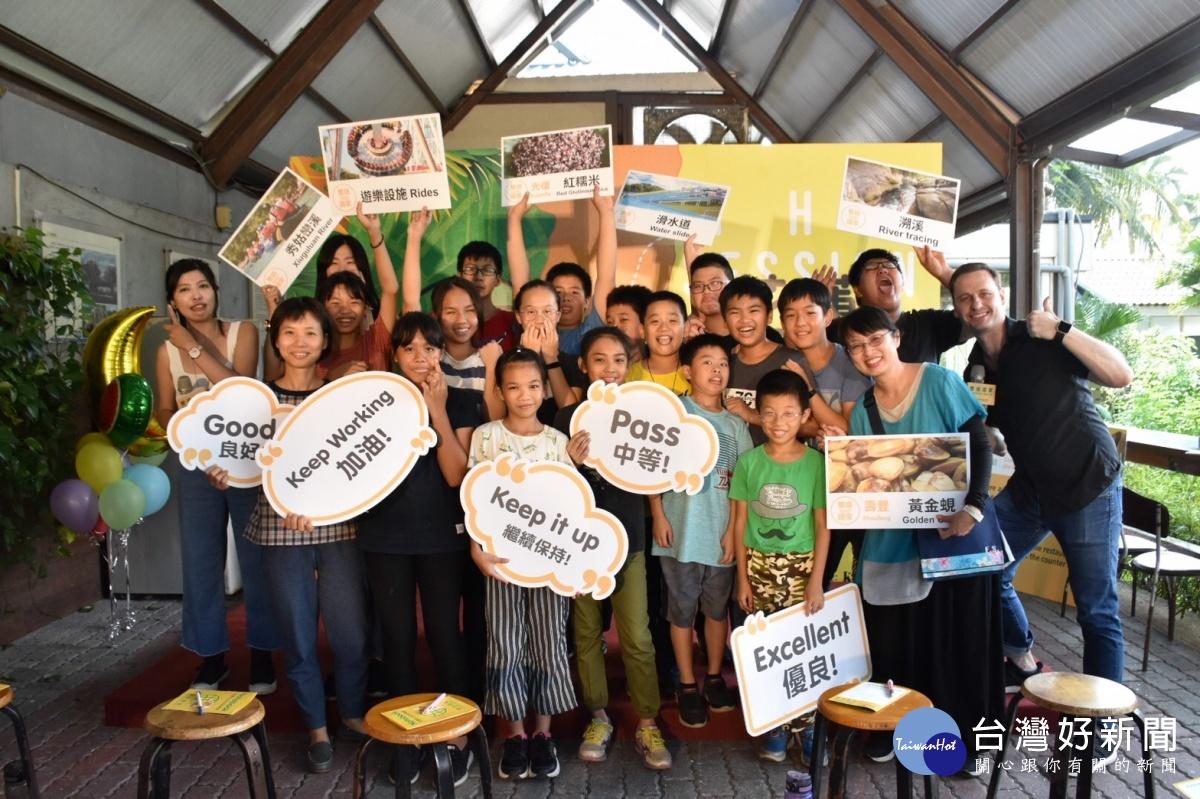 台澎阿拉丁比拼遊台灣 學生英語能力大對決