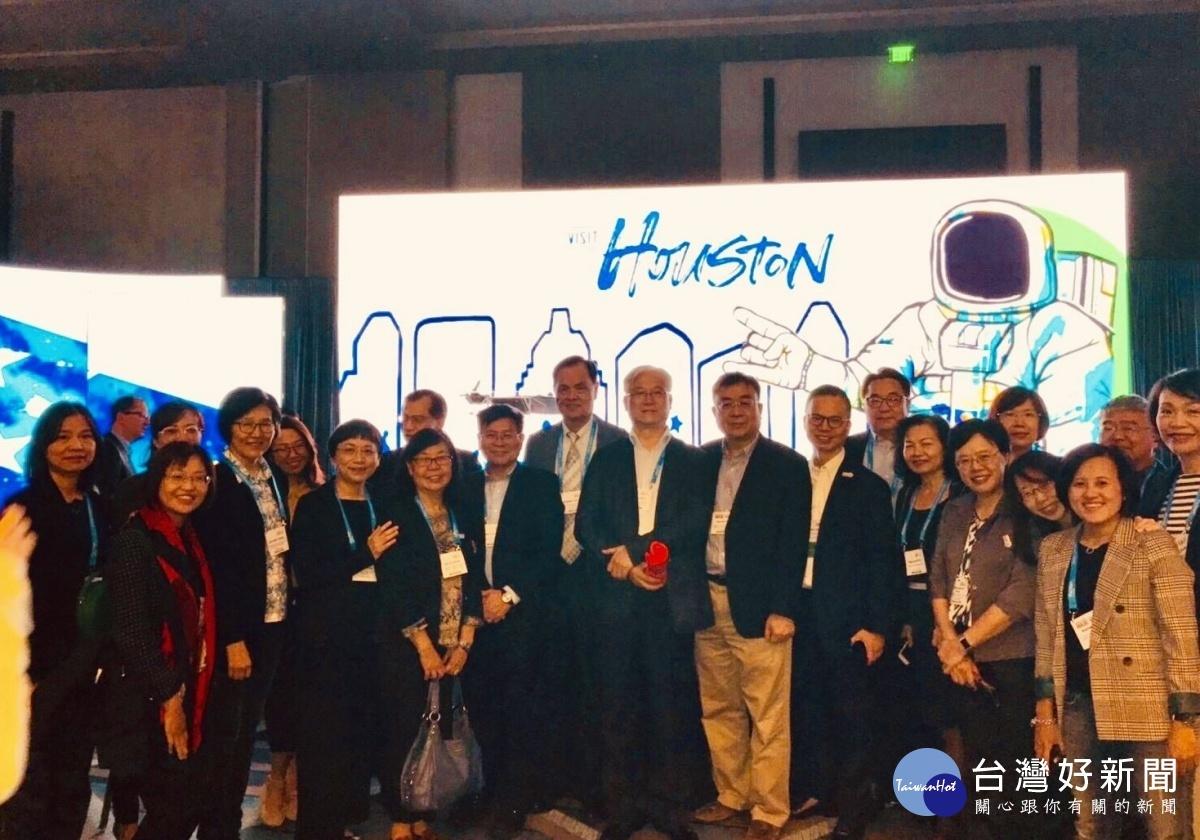高雄市政府組團前往休士頓ICCA2019宣傳2020年高雄年會。