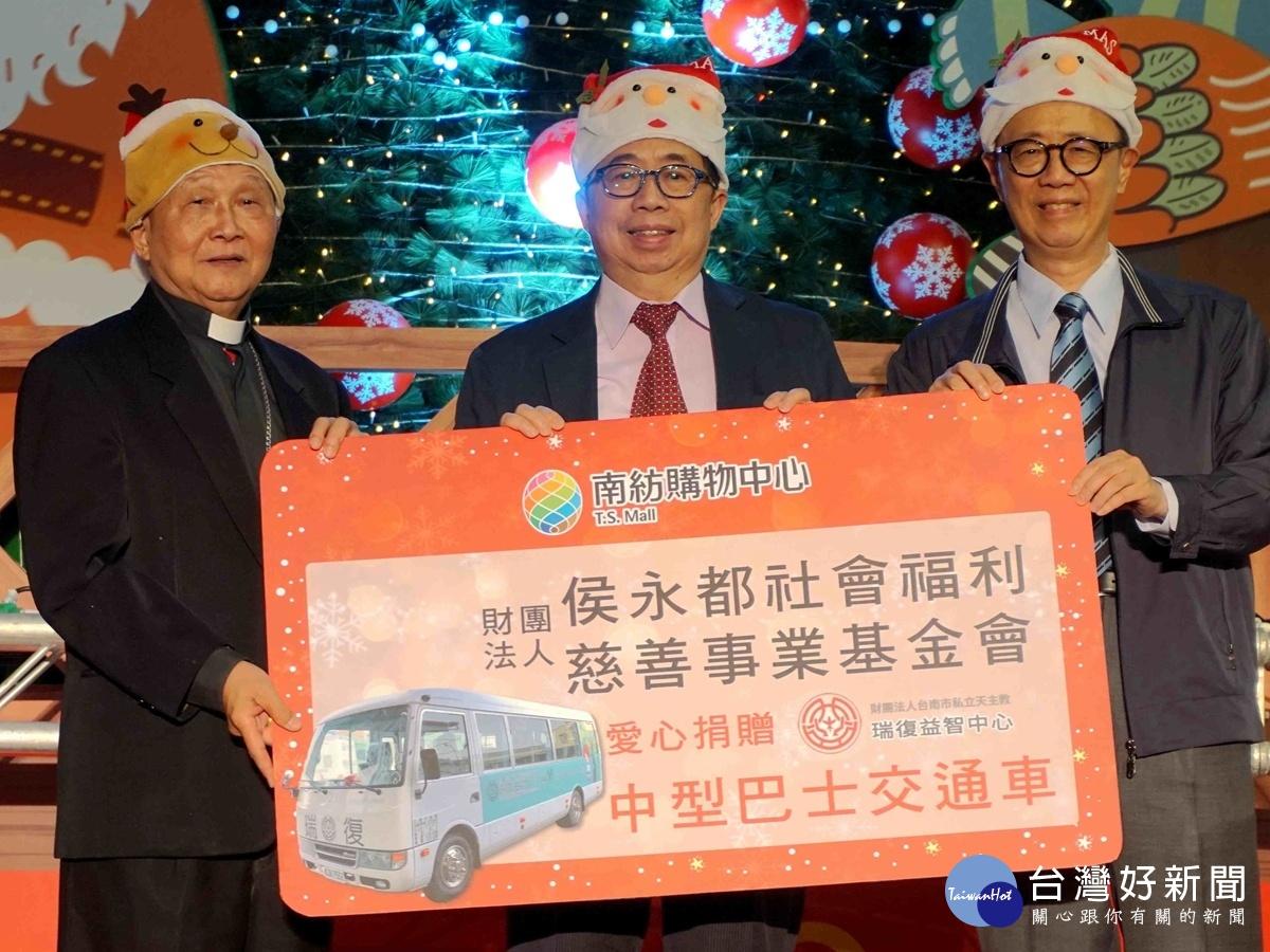 南紡點亮幸福聖誕樹 335萬巴士贈瑞復益智