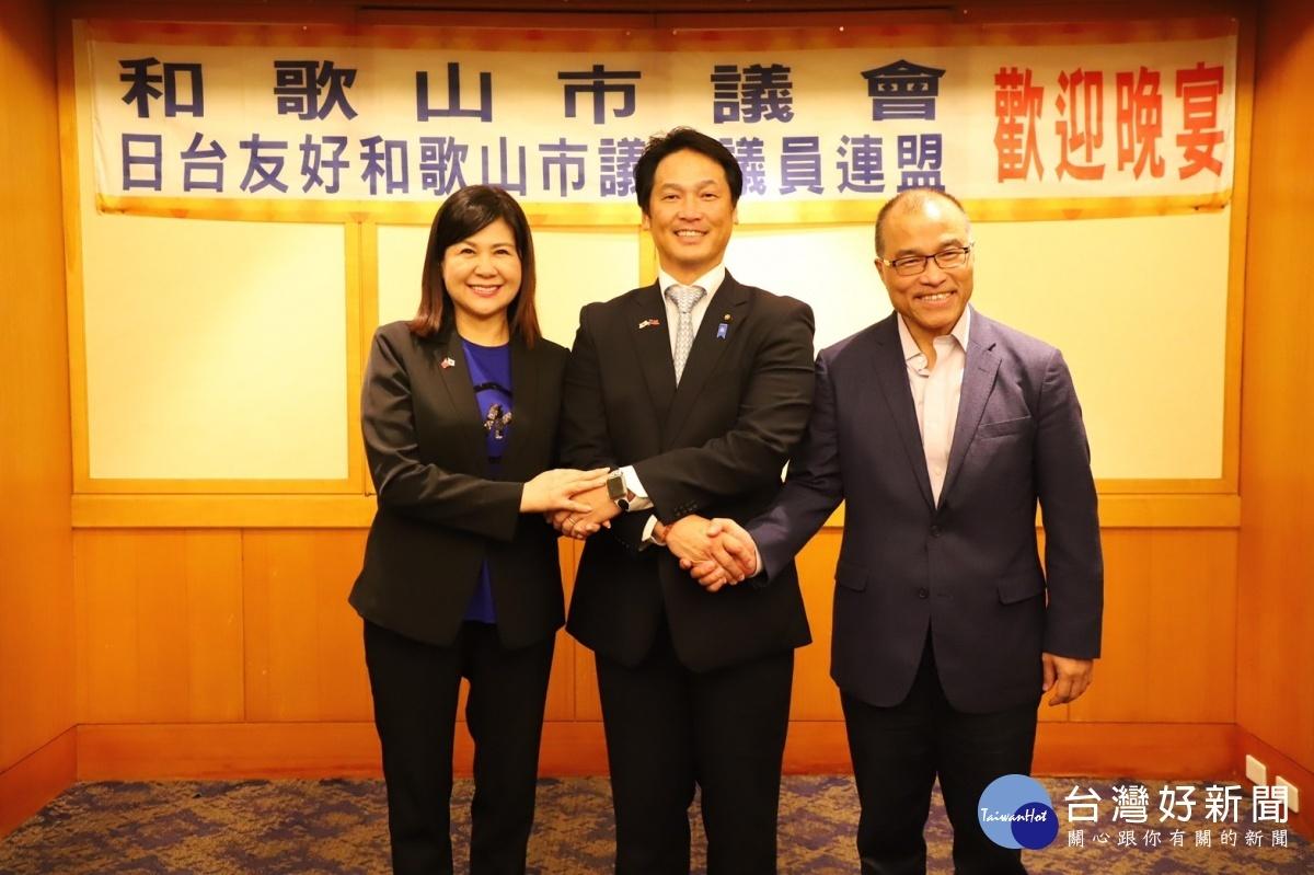 日本和歌山市議會議長井上直村率領日台友好議員連盟參訪高雄。