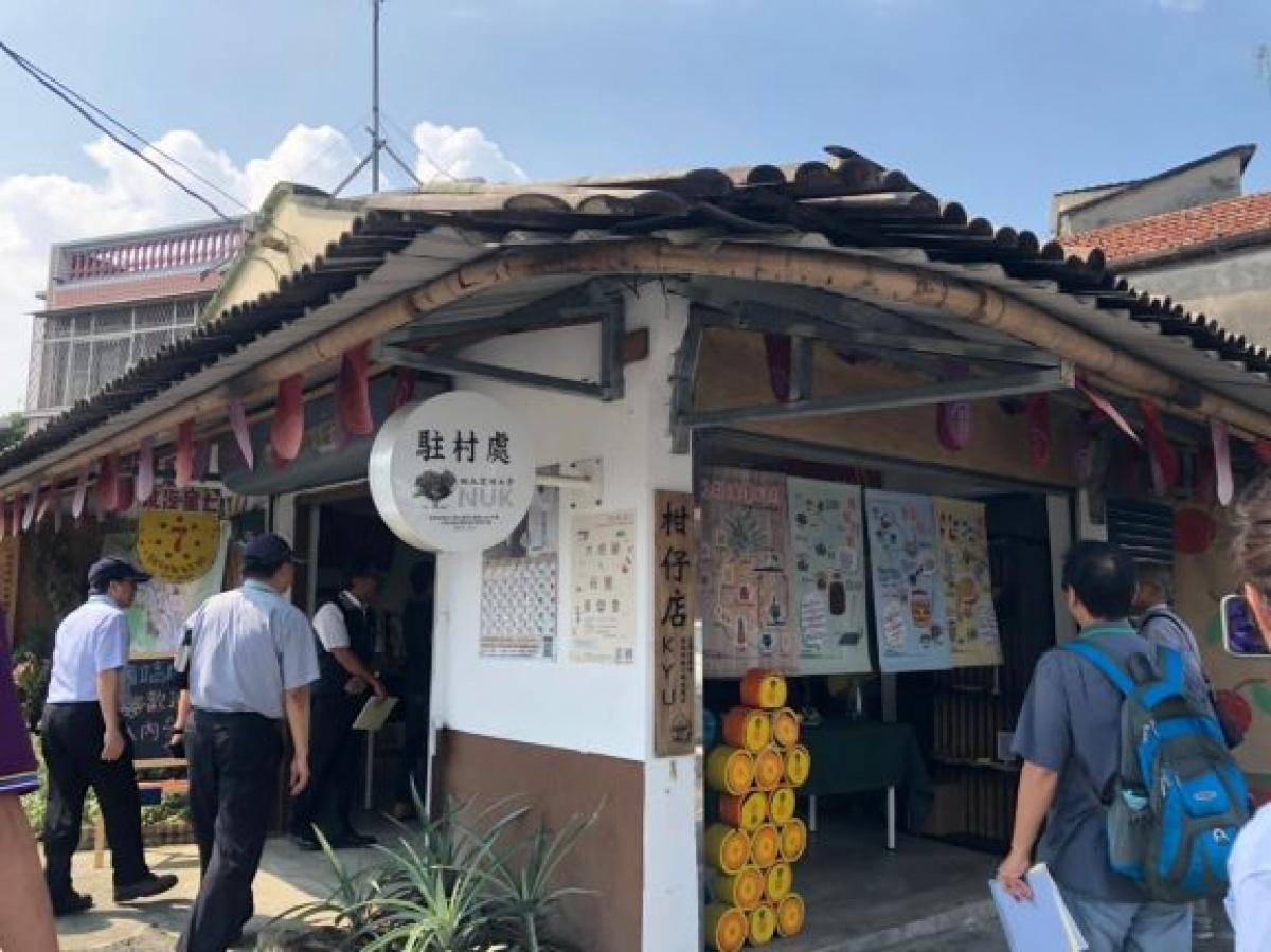 高市大樹區龍目社區-舊建築再利用甘仔店。