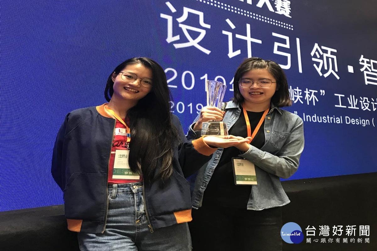 2019福建海峽杯工業設計賽 崑山科大《翻書喜慶》奪銀獎
