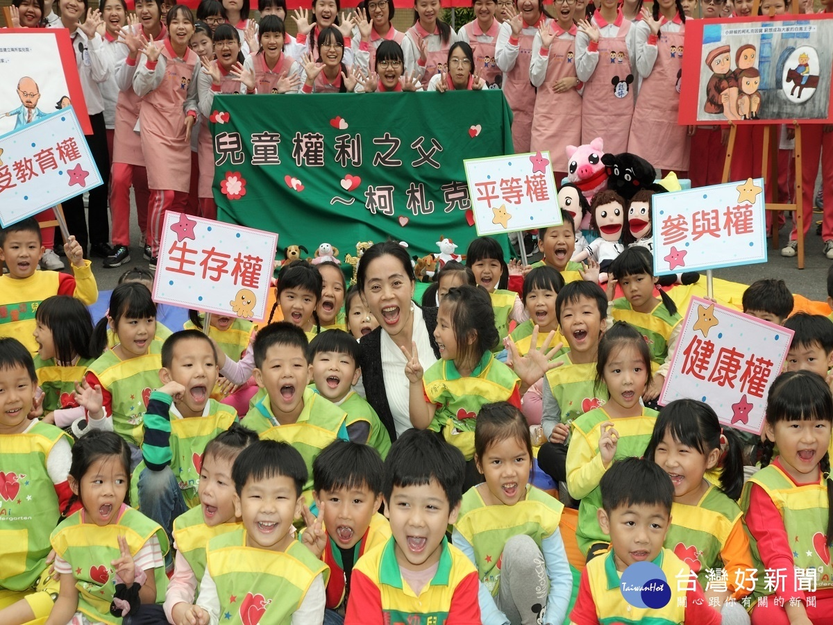 國際兒童人權日 達德商工以行動呼籲捍衛兒童人身安全
