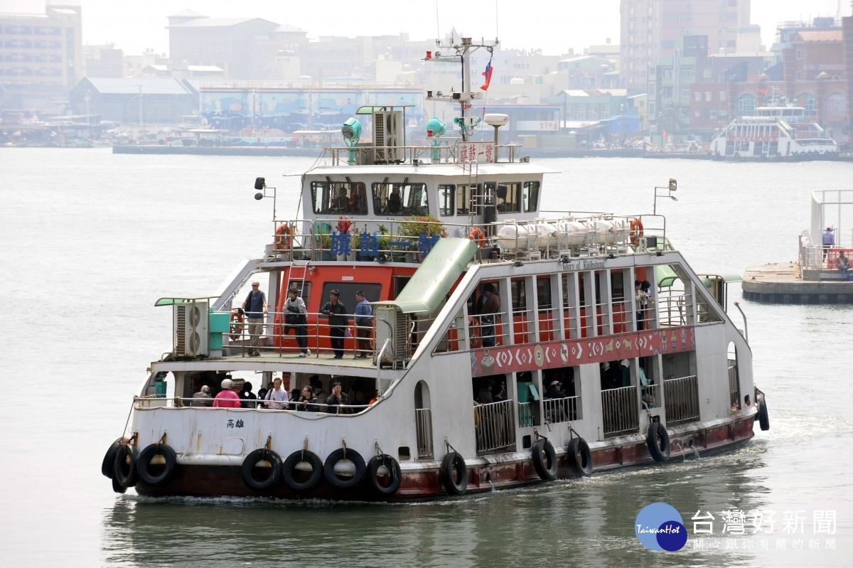 高市輪船公司所屬7艘渡輪及3艘遊港輪,全部通過交通部航港局NSM船舶安全認證。