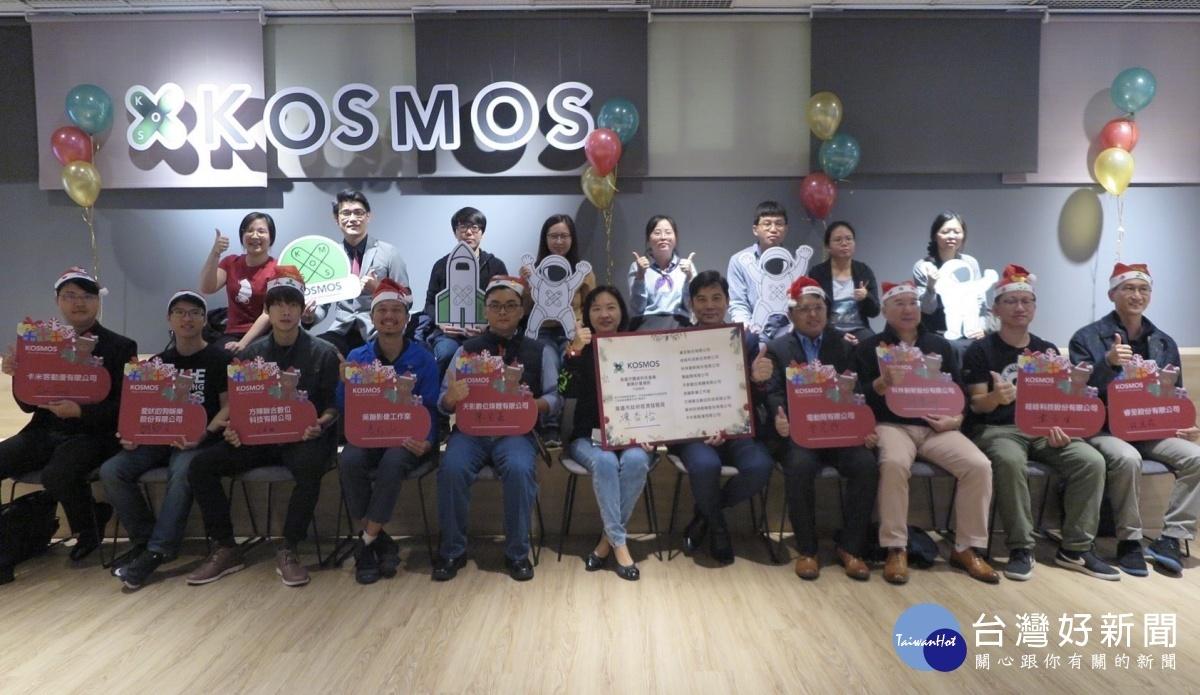 高市府於KOSMOS HATCH奇點艙辦理「高雄體感創業補助」計畫執行說明會。