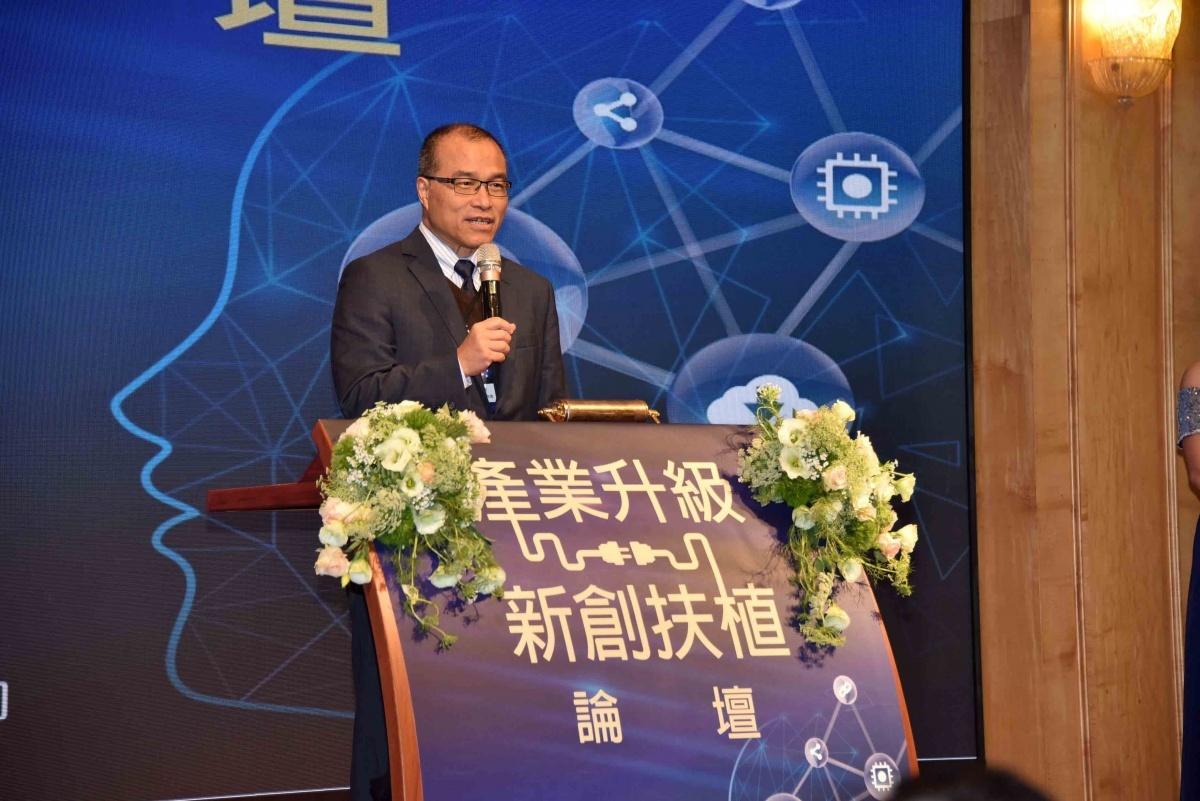 高雄市政府舉行「產業升級‧新創扶植」論壇。