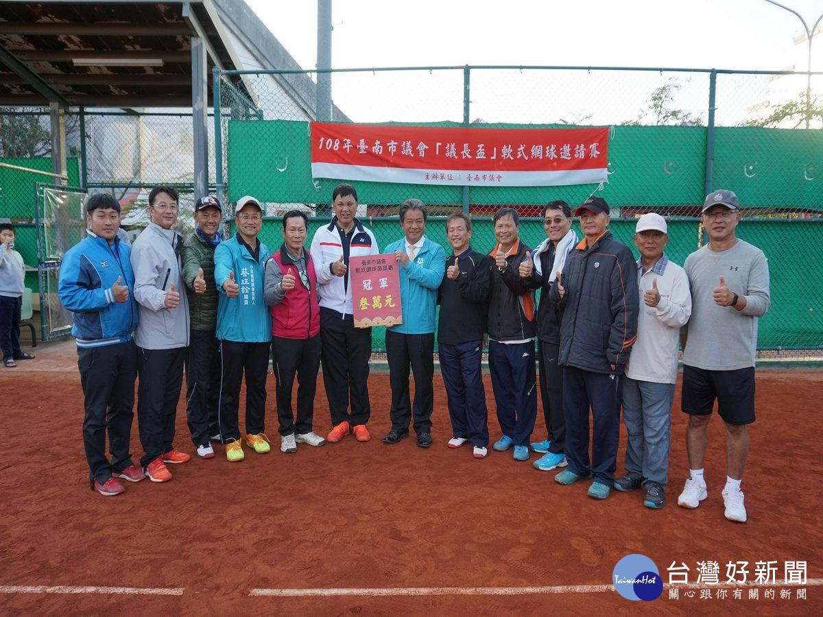 推廣網球運動 南市議會舉辦軟網邀請賽