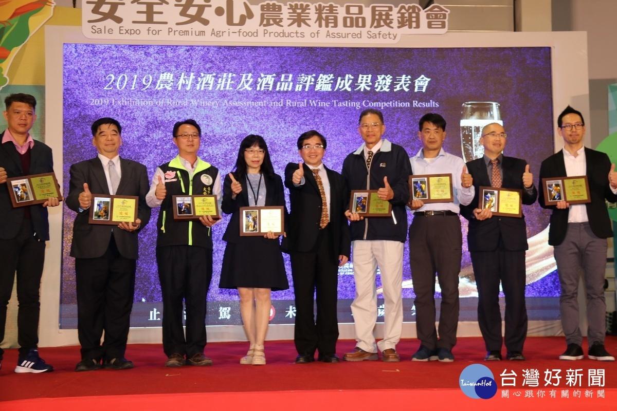 信義埔里農會榮獲特優級酒莊 週末在台北花博爭艷館展示