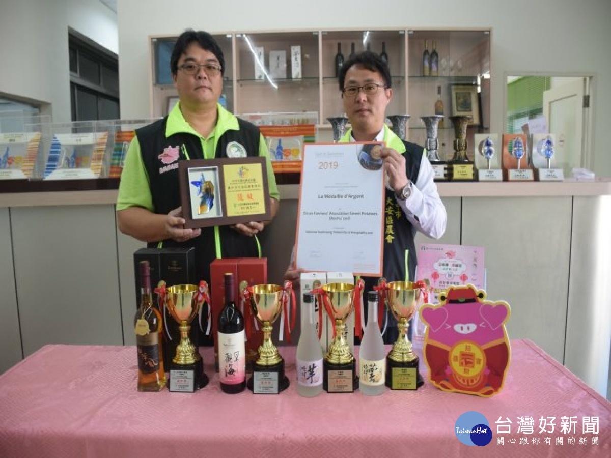安農酒莊酒品榮獲國內外五大金獎 大安農會辦得獎發表會