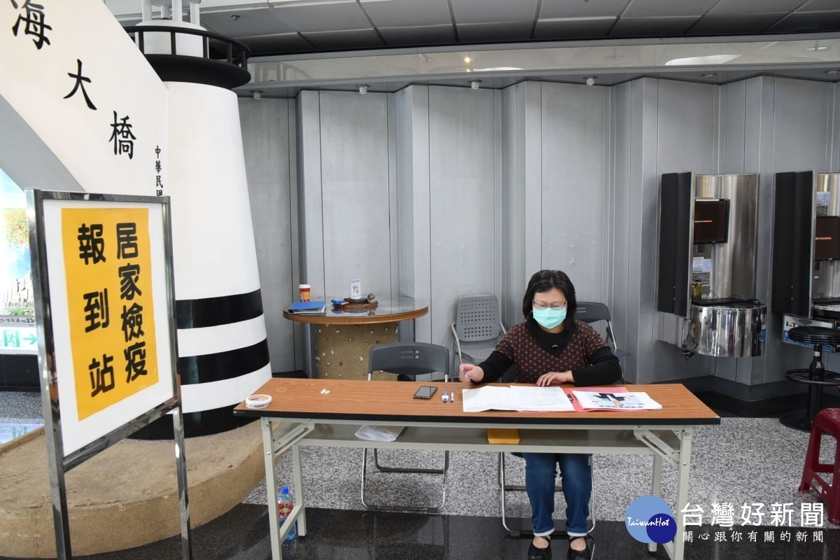 彌補防疫空窗期 澎湖機場居家檢疫報到站奏效