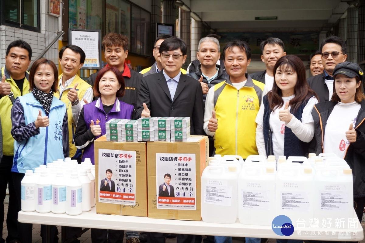 守護校園共同防疫 立委趙正宇捐出2000抗菌藥皂
